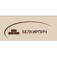 «БЕЛКИРПИЧ» город Белгород